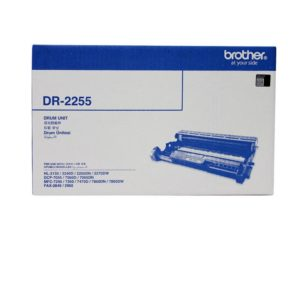 DR-2255